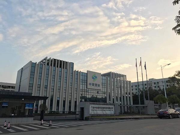 广东中食营科生物科技有限公司